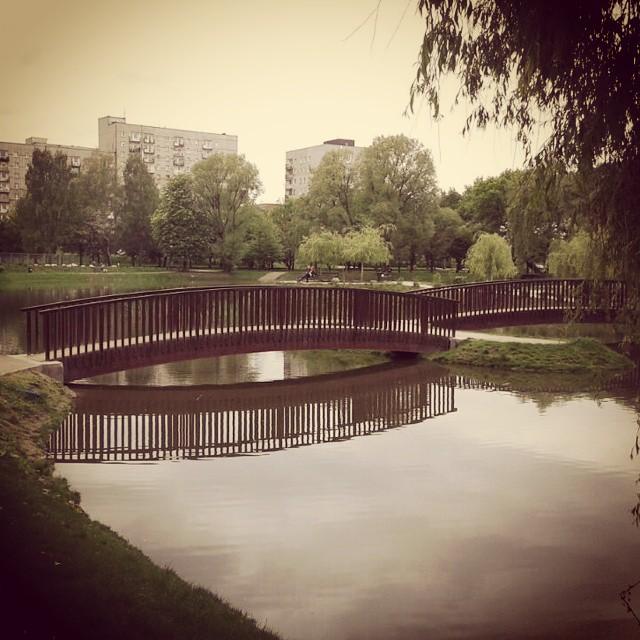 Bytom, park miejski