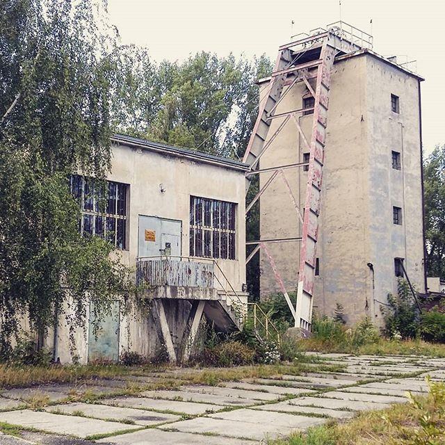Chorzów, Szyb Zygmunt-August