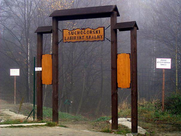 Wejście do suchogórskiego labiryntu